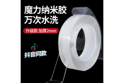 3m Nano Magic Tape 2mm*3cm Traceless Washable Adhesive Pita Double Sided Reusable Clear Sticky Power Tape 纳米双面胶